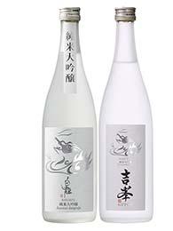 白龍純米大吟醸セット