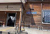 JR丸岡駅です