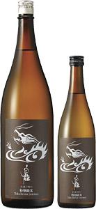 白龍 特別純米酒