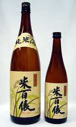 米百俵 純米酒
